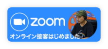 Beyond Vape Japan ZOOM