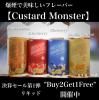 Custard Monster0304